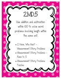 2.MD.5 Unit Bundle - 3 activities and 2 assessments to suppoort this standard
