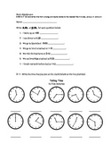 2.MD.C.7 Time Assessment