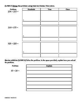 (2.NBT.5 & 2.NBT.7) Add & Subtract [Part 2] 2nd Grade Math Worksheets-2nd9Weeks