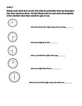 2ND GRADE Common Core Math Assessments: Qrtrs. 1--4 [ANSWER KEYS INCLUDED]
