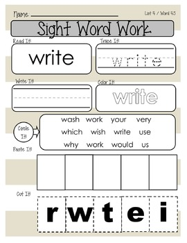 2ND GRADE Dolch Sight Words Activity -Literacy Centers, Do Now, Early Finishers
