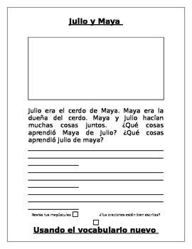 2ND GRADE HOUGHTON MIFFLIN LECTURA JULIO Y MAYA