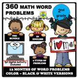 2ND GRADE MATH WORD PROBLEMS IN ENGLISH YEAR BUNDLE (360 W