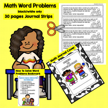 JANUARY - 2ND GRADE MATH WORD PROBLEMS IN SPANISH - CCSS 2.0A.1