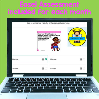 2ND GRADE MATH WORD PROBLEMS IN SPANISH - YEAR BUNDLE