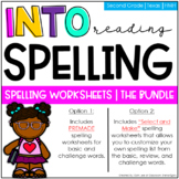 2ND GRADE Spelling Word Work Activities | HMH Into Reading - A GROWING BUNDLE!