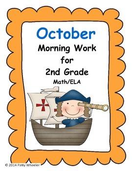 October Morning Work for Second Grade