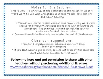 2nd Grade Journeys Vocabulary, Saxon Spelling SAMPLE of Year of Centers Bundle