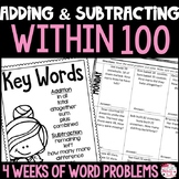 Adding and Subtracting Within 100: Word Problems