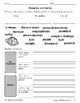 2SL - The Fire Cat Curriculum - Printables, Comprehension