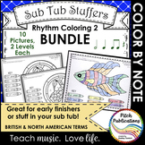 Rhythm Coloring 2 {BUNDLE} - Color by Note -Half Note, Qua