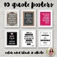Quote Posters to Encourage and Inspire {10 Color & Ink-Friendy Signs}