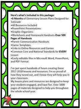 2nd Grade Full Year Cirriculum Package