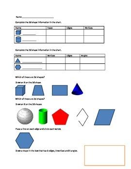 2d/3d Quiz