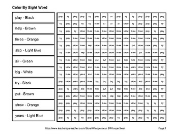 2nd 100 Fry Words: Color by Sight Word - Halloween Emoji Mystery Pictures