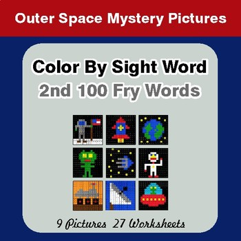 2nd 100 Fry Words: Color by Sight Word - Outer Space Mystery Pictures