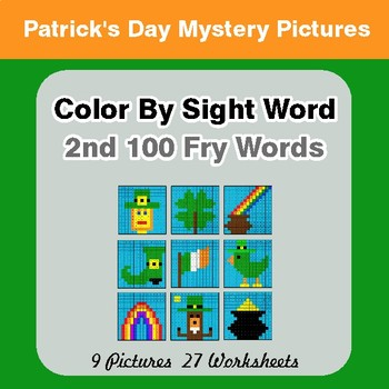 2nd 100 Fry Words: Color by Sight Word - St. Patrick's Day Mystery Pictures
