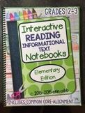 *2nd-3rd Grade* HARD COPY Interactive Reading Informationa