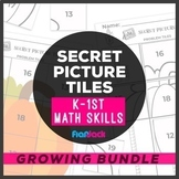 K-1st Math Skills Printable Secret Picture Tiles GROWING BUNDLE