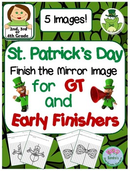 "2nd, 3rd or 4th Grade St. Patrick's Day ""Finish the Image"" for GT Students"
