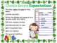 2nd-4th Spelling Choice Board (March)