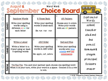 2nd-4th Spelling Choice Board (September)