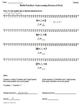 (2nd 9 Weeks) 3rd Grade Common Core Math Worksheets [BUNDLED]