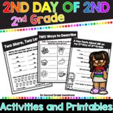Second Grade Back to School Activity