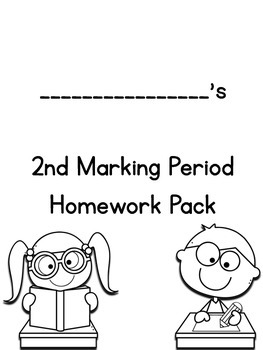 2nd Edition Homework Pack 1st Grade No Prep