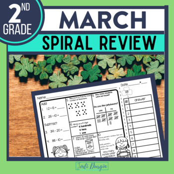 Second Grade Math Homework or 2nd Grade Morning Work for MARCH