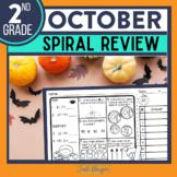 Second Grade Math Homework or 2nd Grade Morning Work for OCTOBER