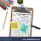 Second Grade Math Homework or 2nd Grade Morning Work for S