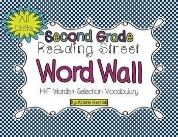 2nd Grade 2013 Reading Street Word Wall Cards - ALL UNITS