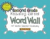 2nd Grade 2013 Reading Street Word Wall Cards - Unit Three