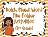 2nd Grade ASL Dolch Sight Word Write and Wipe File Folder Activities