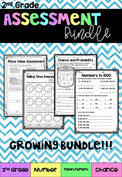 2nd Grade Assessment Bundle