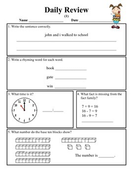 August Morning Work for Second Grade