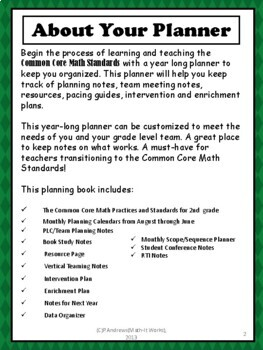 2nd Grade Teacher Binder Common Core Math Planner