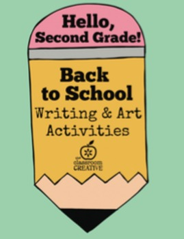 2nd Grade Back to School Bundle