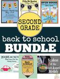 2nd Grade Back to School Bundle