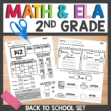 Distance Learning Packet PRINTABLE 2nd Grade Back to School