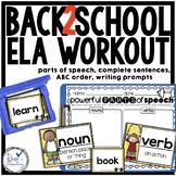 2nd Grade Back to School ELA Activities