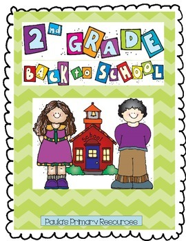 2nd Grade Back to School Fun Pack