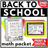 2nd Grade Digital Back to School Math Activities   Distance Learning
