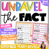 2nd Grade Back to School Math Centers | Unlock the Fact | Interactive Notebook