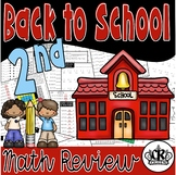 Back to School Math Review 2nd Grade