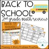 2nd Grade Back to School Math Review