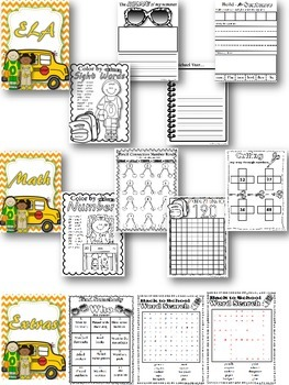 2nd Grade Back to School Save the Ink Printables (Math and ELA)