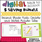 2nd Grade Back to School $ Saving Bundle of FUN