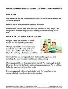 2nd Grade Behavior Improvement Packet: Listen to Your Teacher